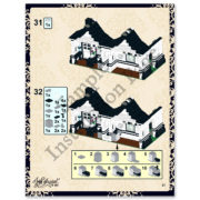 Printable Lego House Instructions Sample
